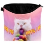 Cosmetic bag with motive Cat Lick me until I die